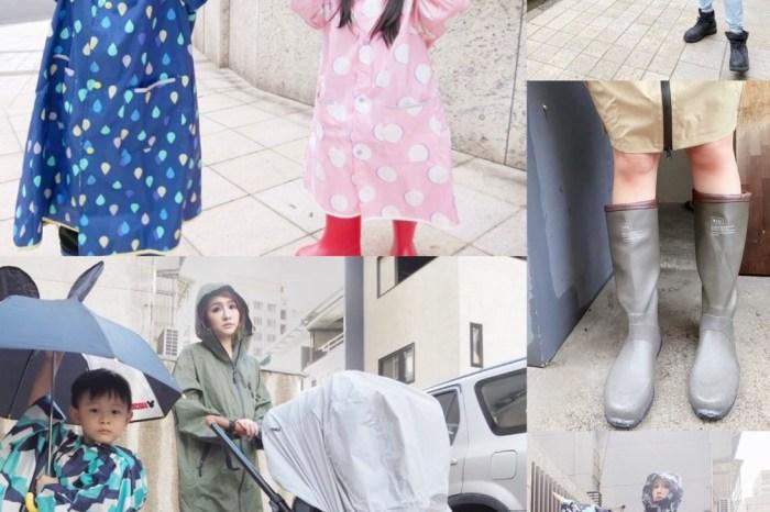 [啾團] 日本KIU雨天及露營超適合的雨具!讓下雨天出門也好看又時尚!雨傘/雨衣/雨鞋+日本WPC空氣感兒童雨衣+日本KidForet 兒童雨鞋