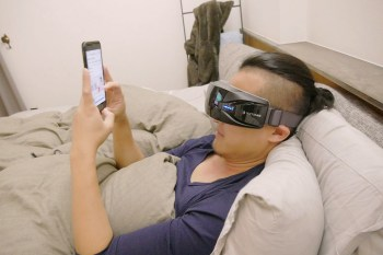 [啾團] 日本熱銷DOCTORAIR EM03 3D眼部按摩器!眼睛也可以享受氣壓按摩.幫疲勞的眼睛做SPA!