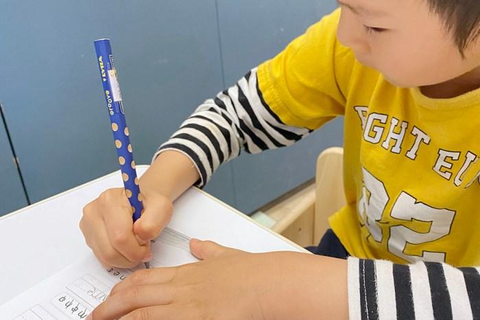[啾團] 德國LYRA開始拿鉛筆了!開學學寫字必備.讓運筆更穩更順的好用鉛筆(另有美國The Pencil Grip握筆器)