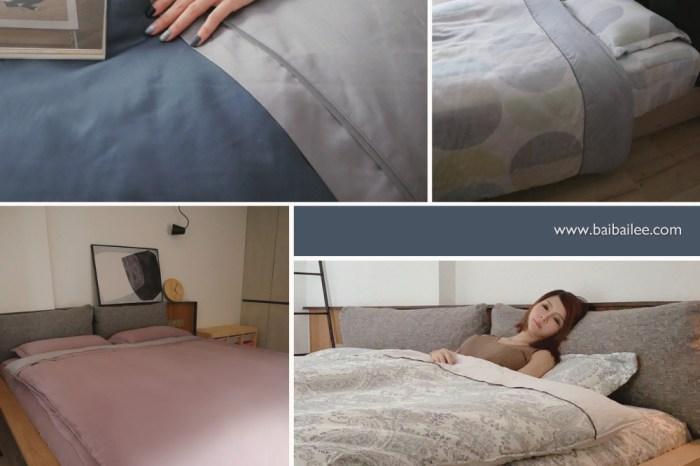 [啾團] 天絲床組.細緻到不想爬起來的超舒服床組+大人小孩枕頭+超舒服羽絲被