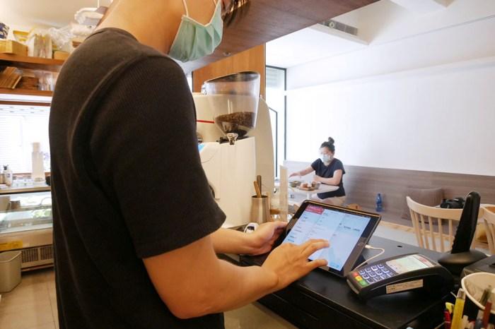【iCHEF評價】iCHEF使用心得分享,以及線上點餐功能介紹