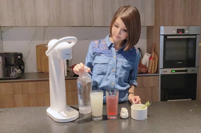 [啾團] 法國-阿基姆AGiM 輕盈氣泡水機,口感自己決定,簡約漂亮快速擁有氣泡充足的氣泡水