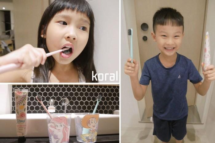 受保護的內容: [啾團] 韓國koral珂柔小仙女牙膏、超微米牙刷,顛覆你對牙刷的想法!用過會全家都買一隻的強猛牙刷