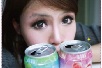 [美食] 新發現水果啤酒-果微醺