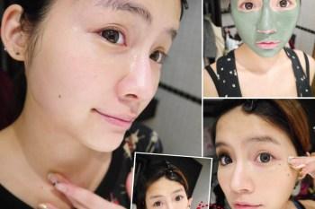 [保養] 肌膚換季又要開始跟油光對抗了!Dr. Douxi