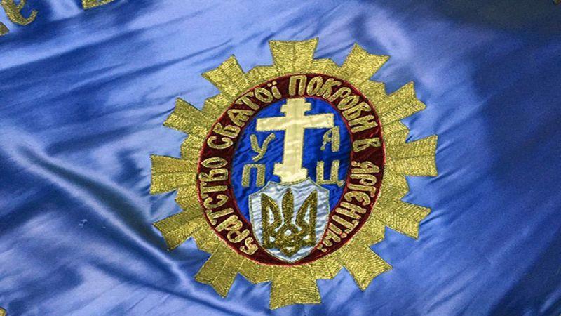 bandera iglesia ucraniana
