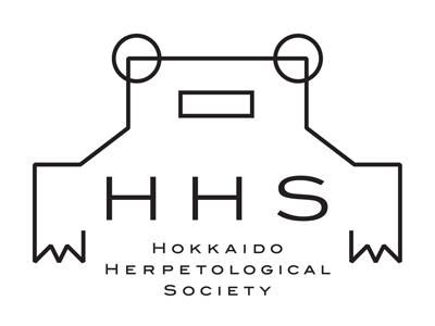 北海道爬虫両棲類研究会でのフィールドイベント
