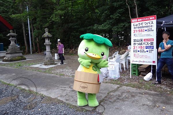 2013道東マムシ旅