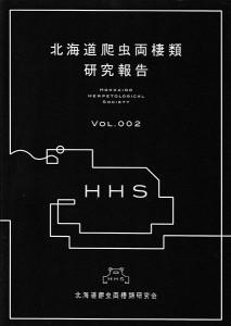Vol2-213x300