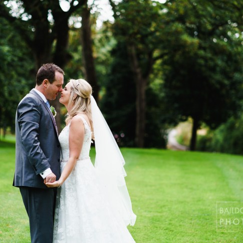 Hollins Hall wedding bridal and groom portrait