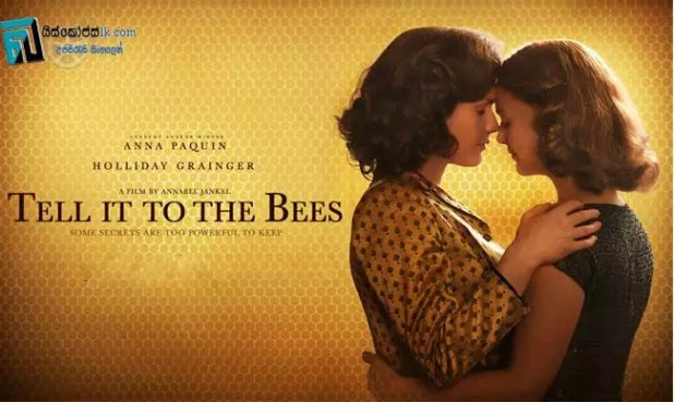 Tell it to the Bees 2019