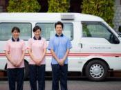 アサヒサンクリーン総合ケアセンター吉田 小規模多機能 看護師