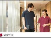 介護職 そんぽの家GH 釜石平田/j01025148ma1 介護スタッフ・ヘルパー