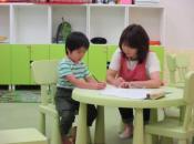 【給与アップ】小さなお子様の成長が嬉しい!児童発達支援・放課後等デイサービスです 児童発達支援管理責任者