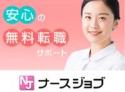 小山耳鼻咽喉科医院/准看護師