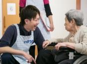 グループホームいこいの里小波瀬 介護職員