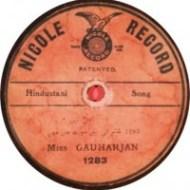 Nicole Record - Miss Gauharjan 1283