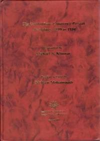 The Gramophone Company's Persian Recordings, 1899-1934 - Farsi Edition