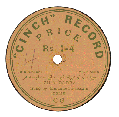 Cinch Record