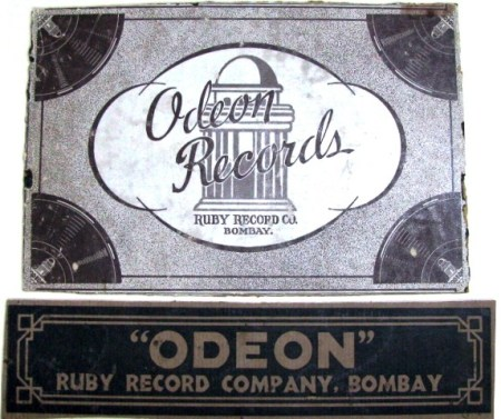 Ruby Record Company, Fort, Bombay - Promotional, MSK Private Collection