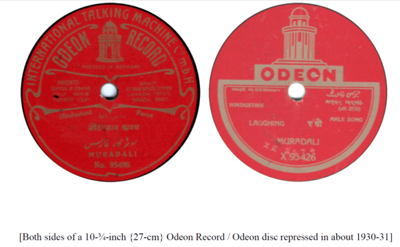 Odeon Record - 10 3/4 inch