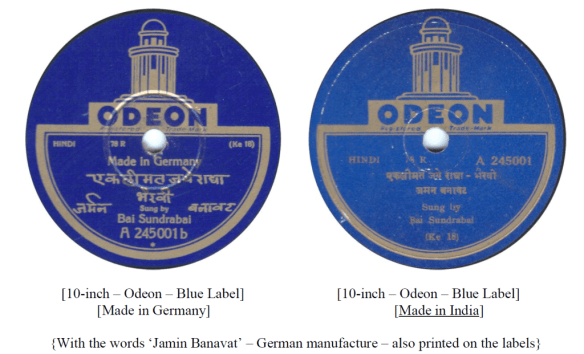 Odeon Record - 10 inch