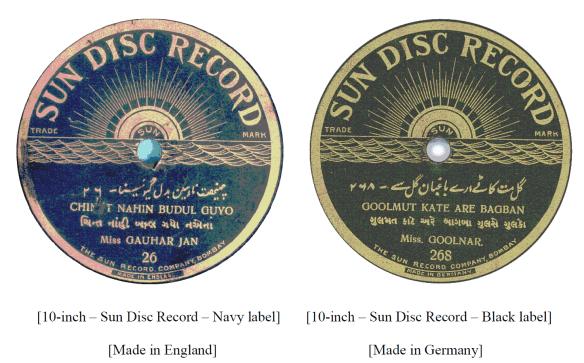 Sun Disc Record - 10 inch