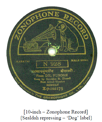Zonophone Record, 10 inch