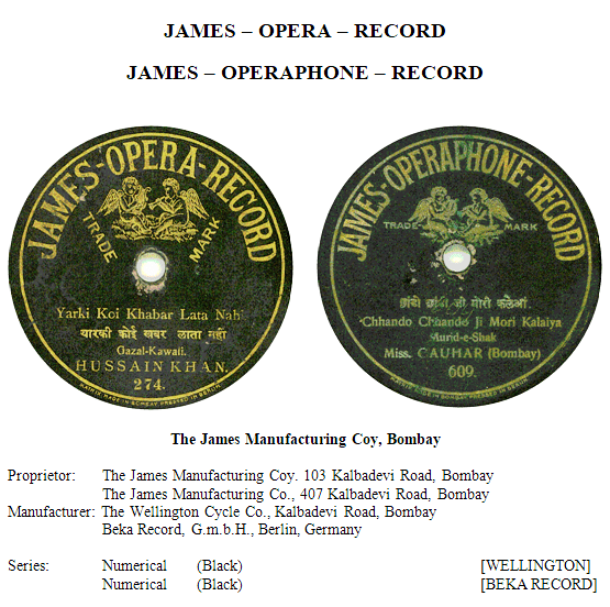 James Opera Record, James Manufacturing Coy, Bombay
