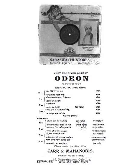 Odeon Records, Bengalee, 26th August, 1908