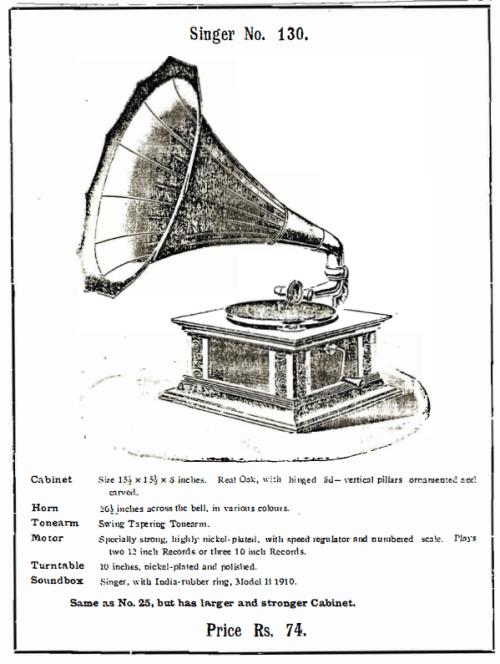 Singer Talking Machines, Singer No. 130