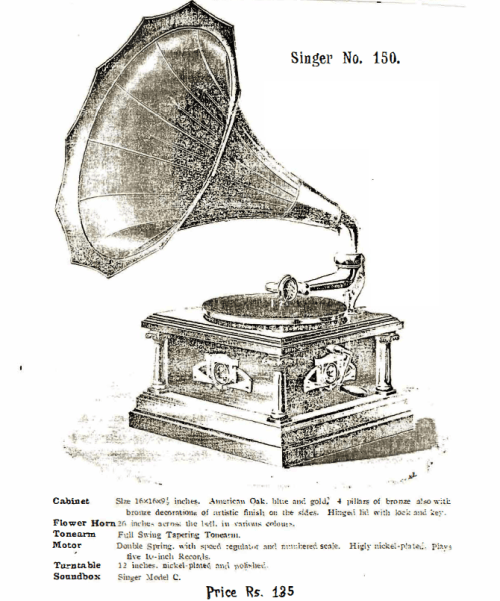 Singer Talking Machines, Singer No. 150