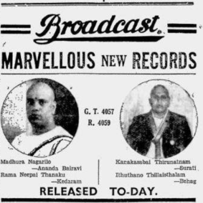 Broadcast Advertisement, Indian Express, 17 July, 1935