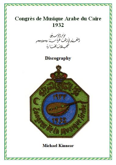 Congrès de Musique Arabe du Caire 1932, Discograph