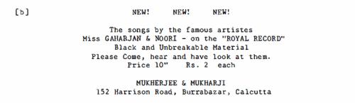 Royal Record Advertisement, Miss Gauhar Jan