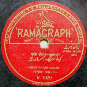Ramagraph, Peara Saheb, R. 1020, 1927