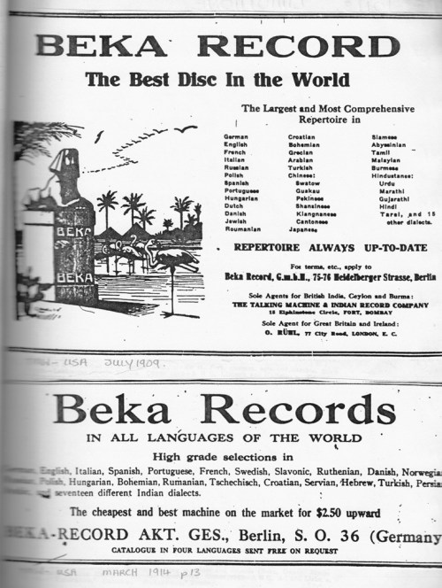 Beka Record, Indian Repertoire, 1909, 1914 Advertisement