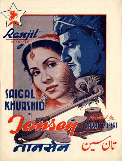 K.L. Saigal, Tansen Film, 1943
