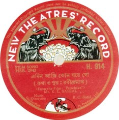 New Theatres Record, K.L. Saigal, H. 914