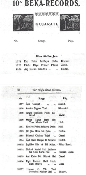 10 inch Beka-Record Catalogue, 1930, Malka Jan