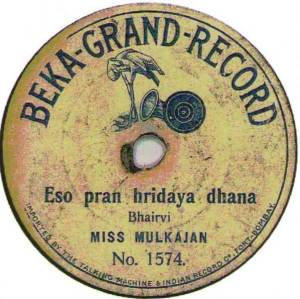 Beka Grand Record, Miss MulkaJan, No. 1574