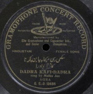 Gramophone Concert Record, Malka Jan, AGRA