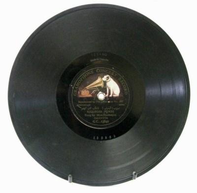 Gramophone Concert Record, Gauhar Jan, GC-13842