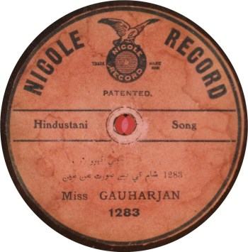 Nicole Record, No. 1283, Miss Gauhar Jan