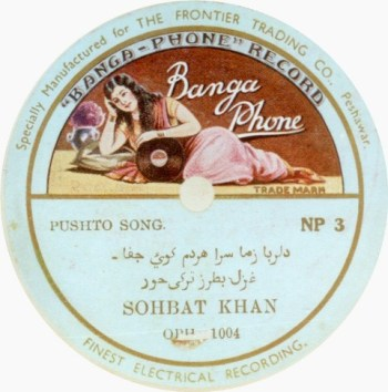 Banga-Phone Record, Pushto Song, NP3.