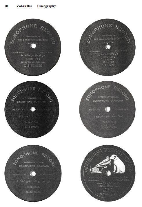 Zohra Bai Discography, Page 10