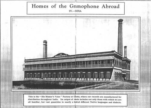 The Gramophone Company Ltd's Sealdah Factory, Calcutta