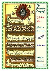 The Gramophone Company's Persian Recordings - 1899 - 1934