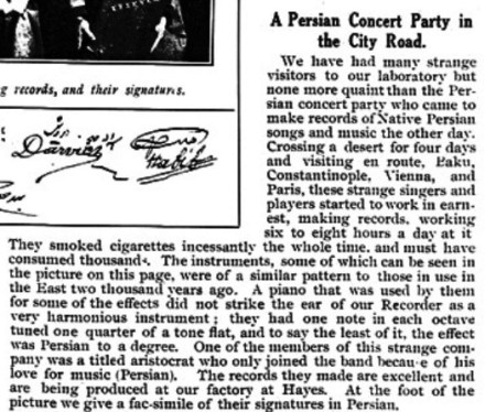 The Persian Concert Party, London, 1909, Gramophone News