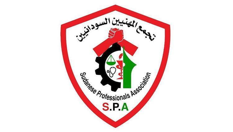 تجمع المهنيين يُهاجم مجموعة (الأصم) ويتهمها بالتهافت على المناصب, اخبار السودان الان من كل المصادر